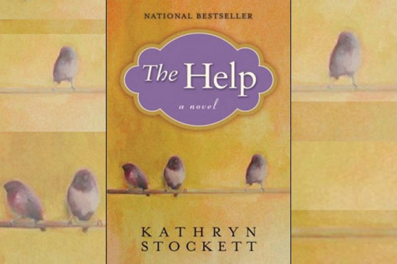Essays on the help book