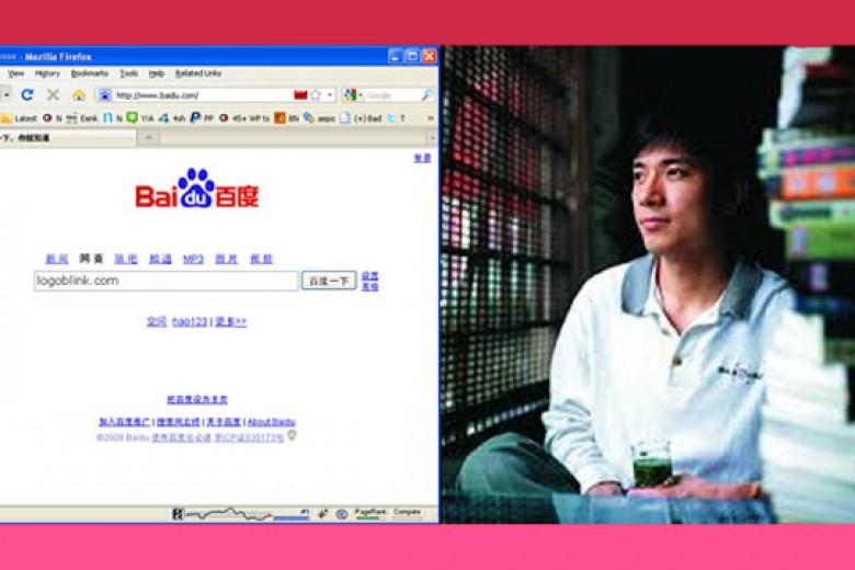 Pendiri Baidu Jadi Orang Terkaya di China