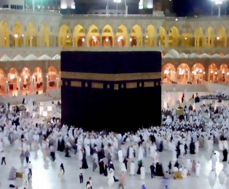 Ka'bah, Rumah Tersuci Umat Islam