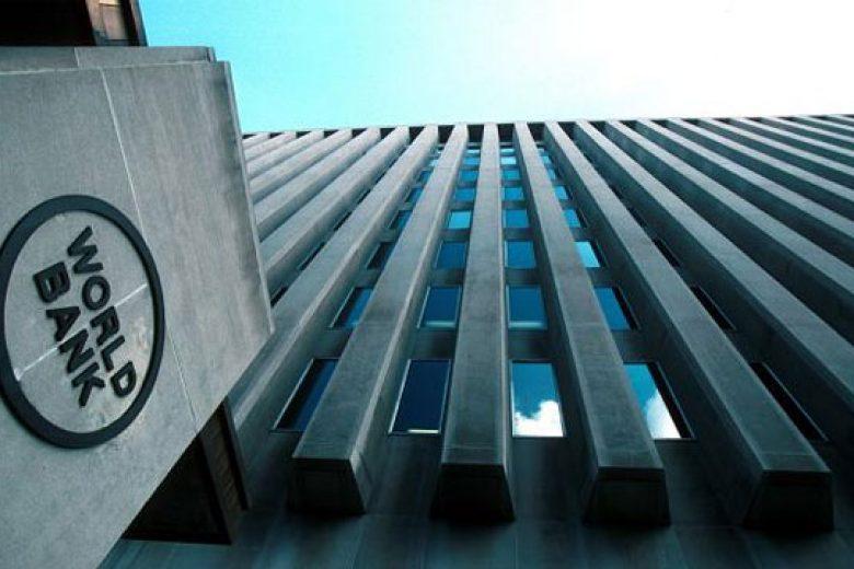 Bank Dunia Optimistis Pertumbuhan Ekonomi 2014