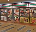 Wow, 7-Eleven Sudah Setua Ini
