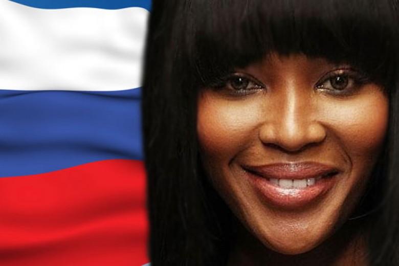 Naomi Campbell Benci Rusia?
