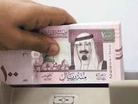 Wow! Gadis Saudi Beramal Hampir Rp156 M