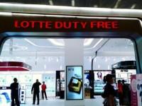Belanja Oleh-oleh di Lotte Duty Free