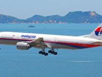Inikah Penyebab Jatuhnya MH17?