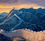Ingat, Tak Ada Lagi China atau Cina!