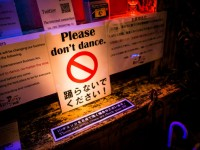 Tak Boleh Dansa Selepas Tengah Malam di Jepang