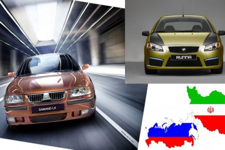 Iran Memulai Ekspor Mobil ke Rusia