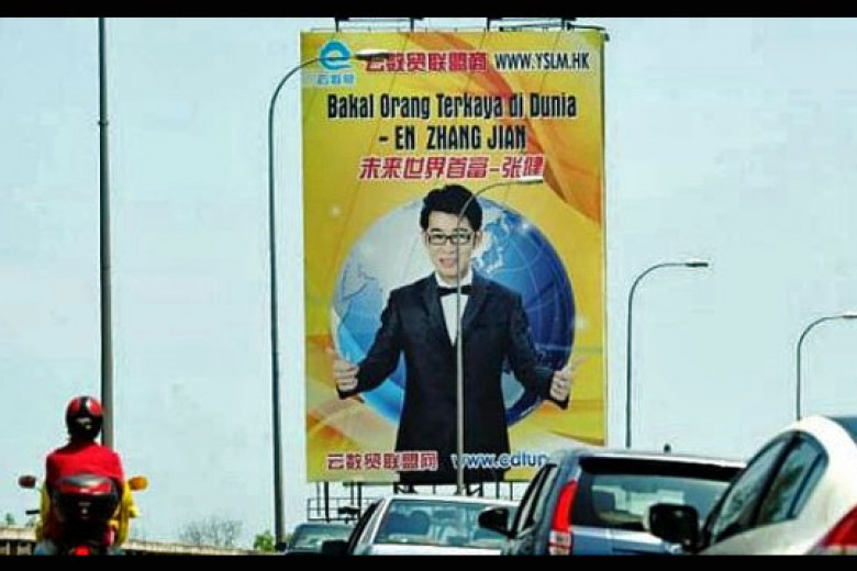 Miliuner dari Tiongkok Bikin Malaysia Galau