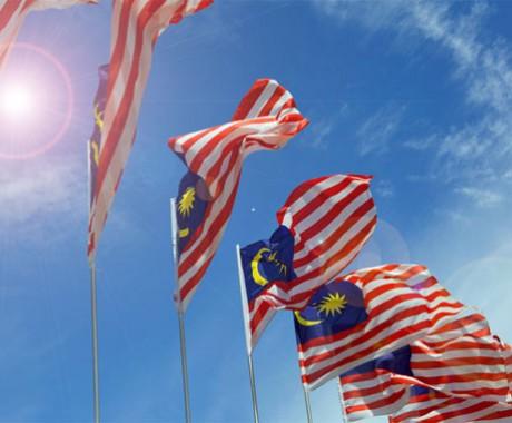 Selamat Hari Merdeka, Malaysia