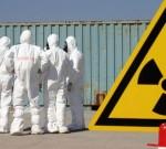 Seberapa Besar Level Radiasi Bahaya?
