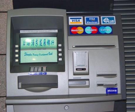 Terima Kasih, Pencipta Mesin ATM