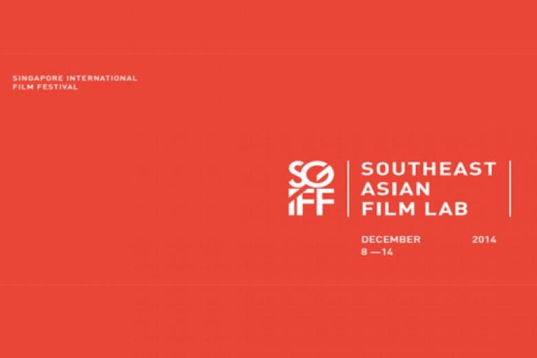 Festival Film Internasional Singapura Lahir Kembali