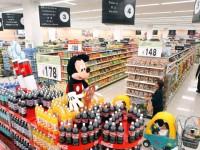 Kinerja Buruk, Wal-Mart Tutup 30 Gerai di Jepang