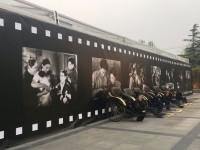 Produsen Arloji Swiss Apresiasi Film Tiongkok
