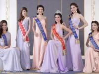 Miss BIMS 2016 Akan Sambangi IIMS 2016
