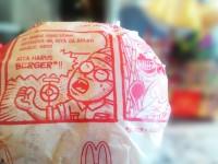 Cita Rasa Lokal Pada Menu McDonald's