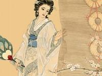 Su Nu Cing, Buku Seks Tertua Dunia
