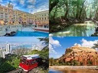 10 Destinasi Wisata Seru Bebas Visa