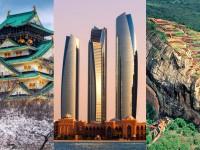 10 Kota di Asia dengan Pertumbuhan Tercepat