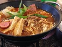 Sup Penuh Gizi Ala Korea di Mujigae