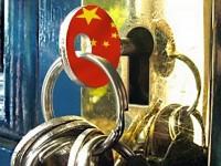 Negara Primadona Investor Properti Tiongkok