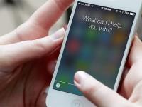 Siri Juga 'Belajar' Agar Pintar