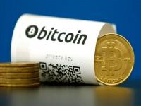 Rekor Tertinggi Nilai Bitcoin Terhadap Poundsterling