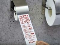 'Tisu Toilet' untuk Smartphone