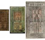Tiongkok Pengguna Uang Kertas Pertama di Dunia