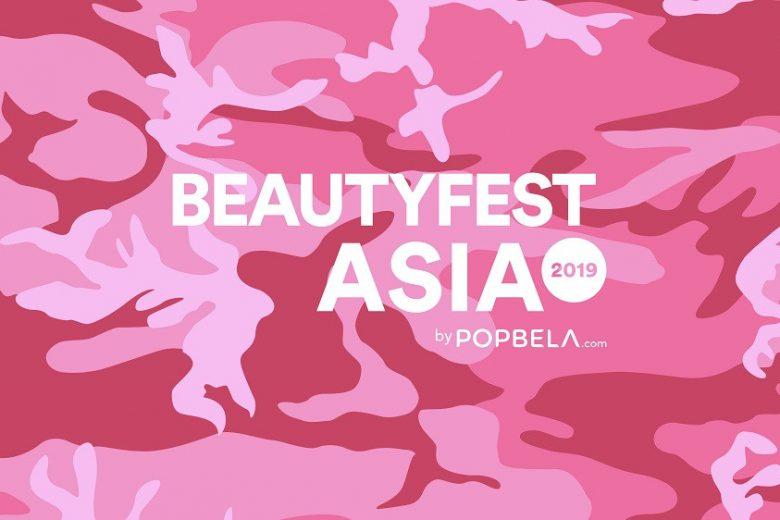 BeautyFest Asia 2019: Pameran 'Beauty' Terbesar Hadir Lagi