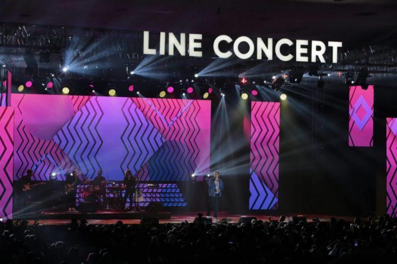 Line Concert Akan Ramaikan Bandung