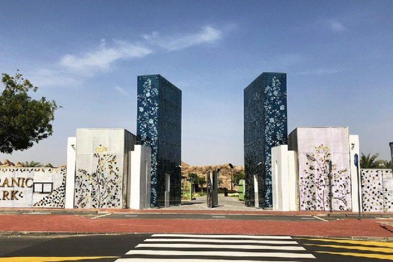 Dubai Quranic Park, Destinasi Wisata Islami Baru