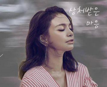 Rossa Nyanyikan Lagu Berbahasa Korea