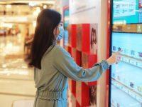 Kerennya Vending Machine Masker di Jakarta